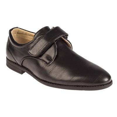 Туфли для мальчиков арт. SВ-22449 (чёрный) (р. 31)