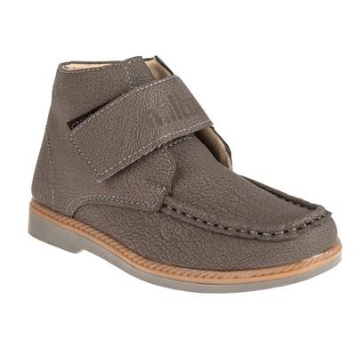 Ботинки для мальчиков арт. SB-25712 (серый) (р. 34)