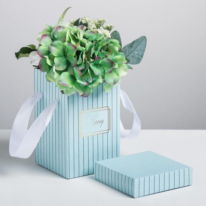 Коробка складная «Счастье», 17 × 25 см