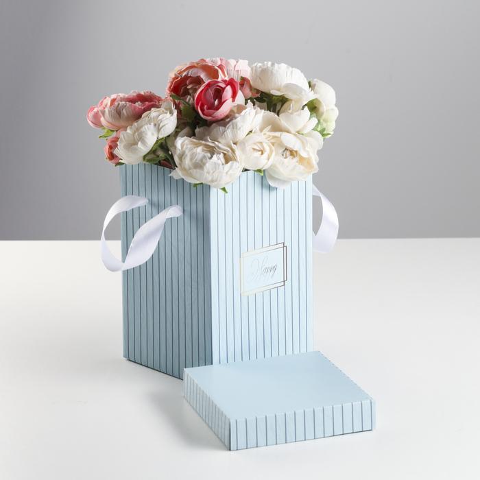 Коробка складная «Счастье», 14 × 23 см