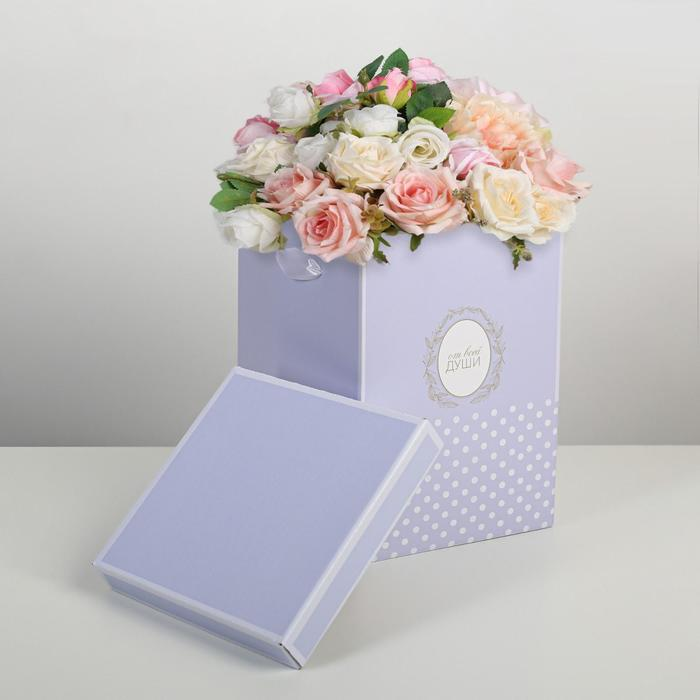 Коробка складная «От всей души», 17 × 25 см