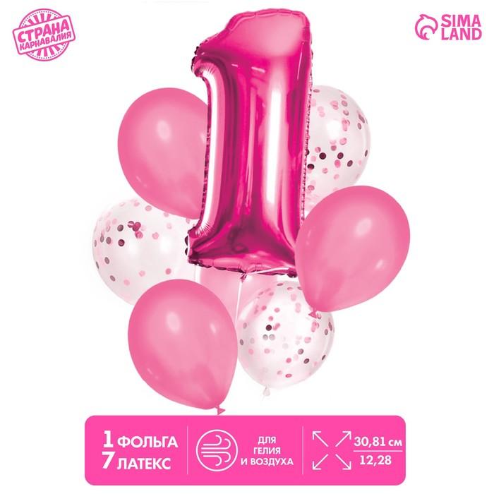 Фонтан из шаров «1 годик», для девочки, с конфетти, фольга, латекс, 8 шт.