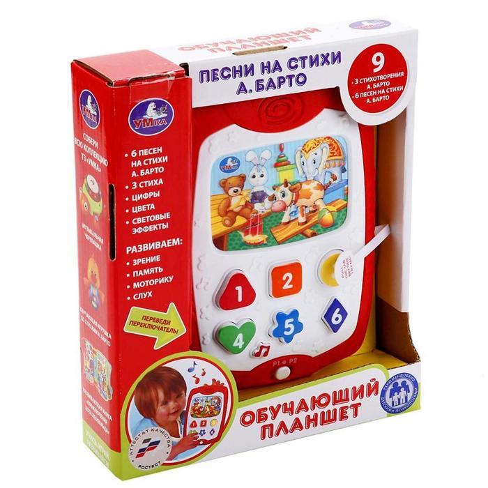 """Развивающая игрушка """"Обучающий планшет"""", воспроизводит 10 песен В. Шаинского, стихи, потешки, обучает цветам и цифрам"""