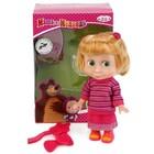 """Кукла """"Маша"""" в свитере, с аксессуарами, звуковые функции, 15 см"""