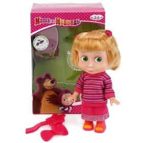 Кукла «Маша» в свитере, с аксессуарами, звуковые функции, 15 см