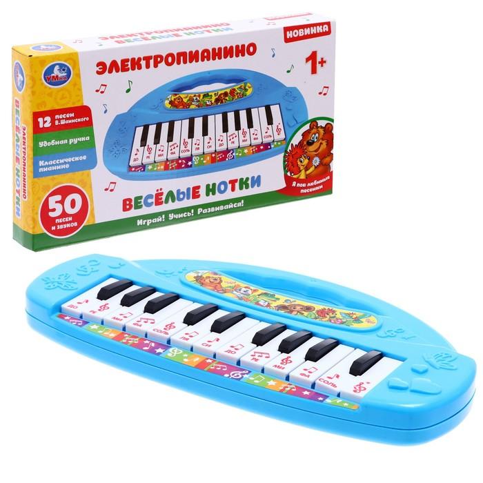 Пианино «Умка», 12 песен В. Шаинского