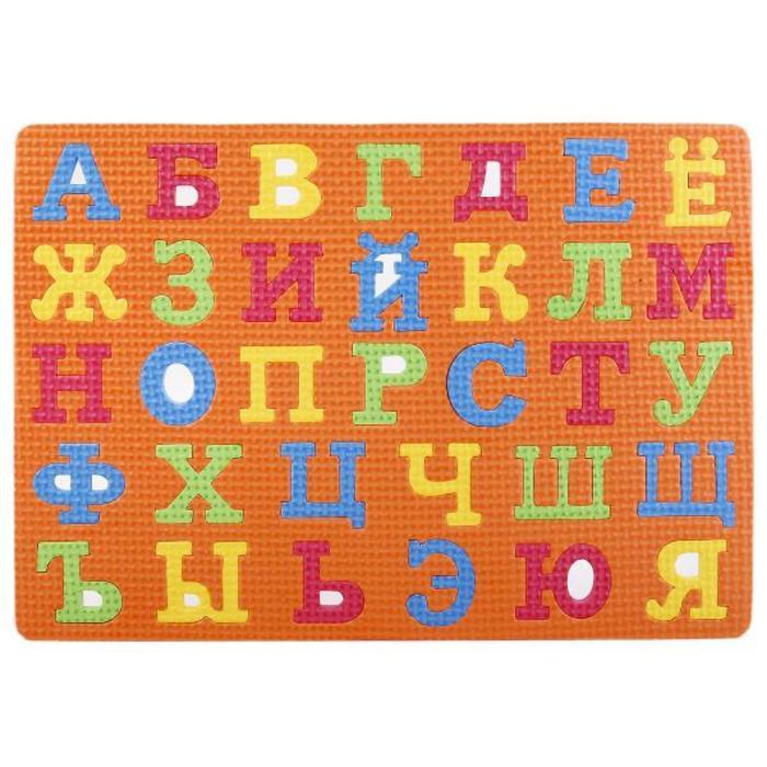 Мягкий пазл «Союзмультфильм с алфавитом», МИКС - фото 105594478