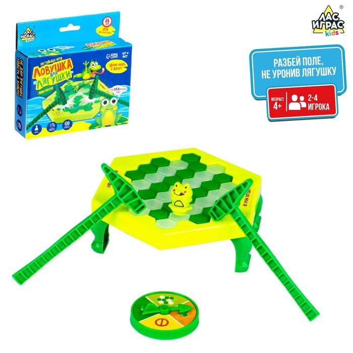 Настольная игра на везение «Ловушка для лягушки», мини-версия