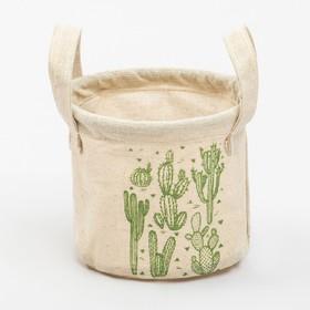Корзинка текстильная «Кактусы», 12 х 10 см Ош