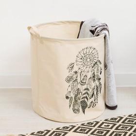 Корзинка текстильная 'Ловец снов' 35 х 40 см Ош