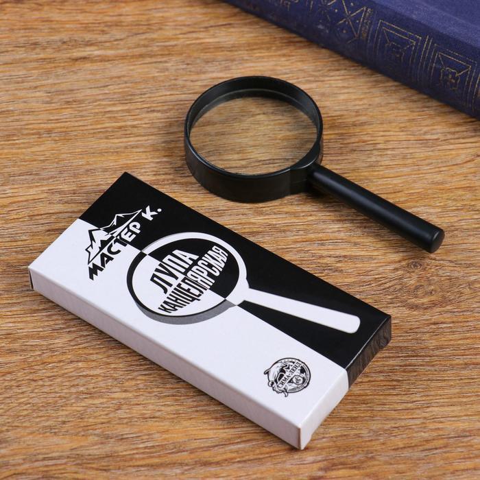 Лупа сувенирная «Классика» х6, d=5 см, чёрная