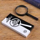 Лупа сувенирная «Классика» х6, d=6 см, чёрная