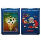 Блокнот А5, 60 листов на гребне «ЧМ по футболу 2018. Екатеринбург», синий