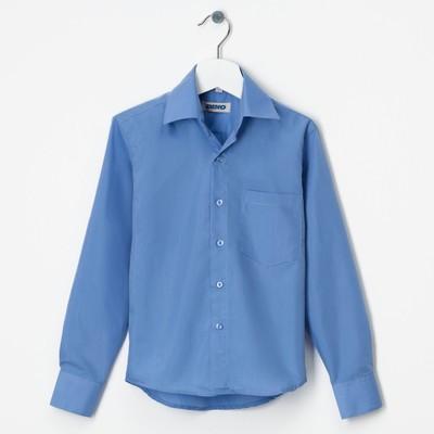 Сорочка для мальчика, размер 30, рост122-128 см, цвет тёмно-голубой CVC37
