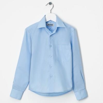 Сорочка для мальчика, размер 31, рост128-134 см, цвет светло- голубой CVC27