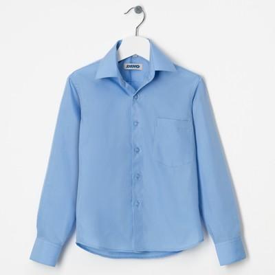 Сорочка для мальчика, размер 32, рост134-140см, цвет голубой CVC23
