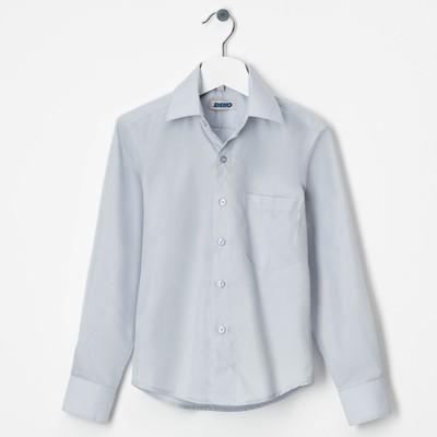 Сорочка для мальчика, размер 32, рост134-140см, цвет серый CVC51