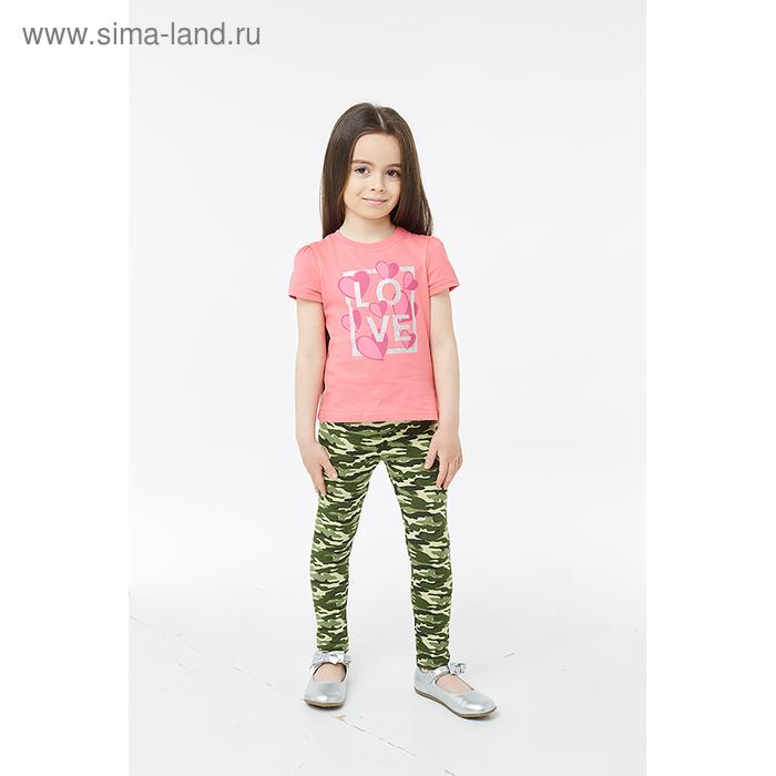 Брюки для девочки, рост 98 см, цвет камуфляж