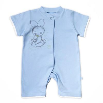 Комбинезон-песочник детский, рост 74 см, цвет голубой MP064131_М