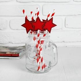Трубочки для коктейля «Спиралька», со звездой, набор 6 шт., цвет красный