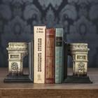 """Держатели для книг """"Триумфальная арка"""" набор 2 штуки 17х11,8х8,8 см"""