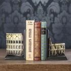 "Держатели для книг ""Колизей"" набор 2 штуки 17х11,8х8,8 см"