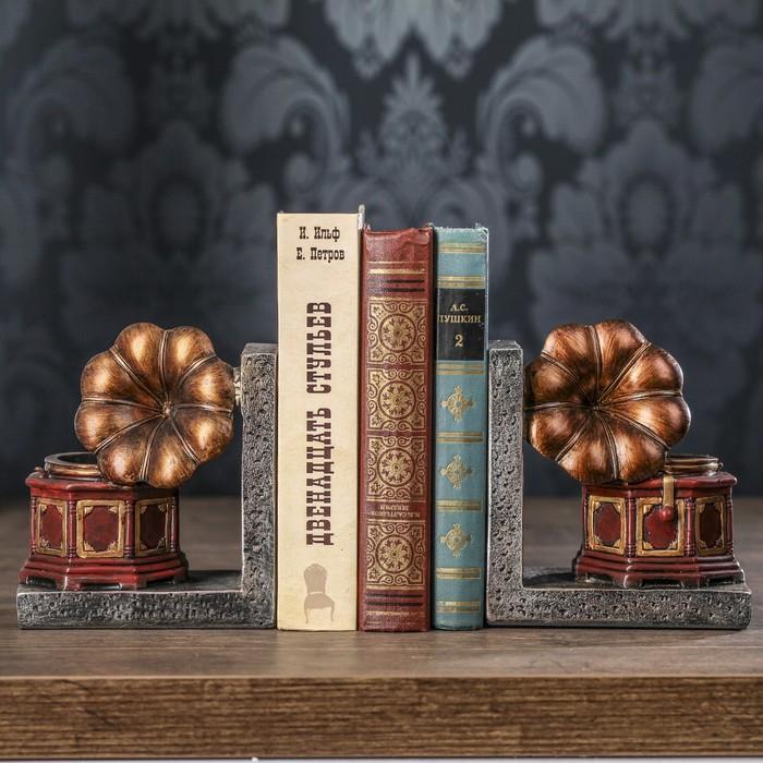 """Держатели для книг """"Патефон"""" набор 2 штуки 14,5х14х9,5 см"""