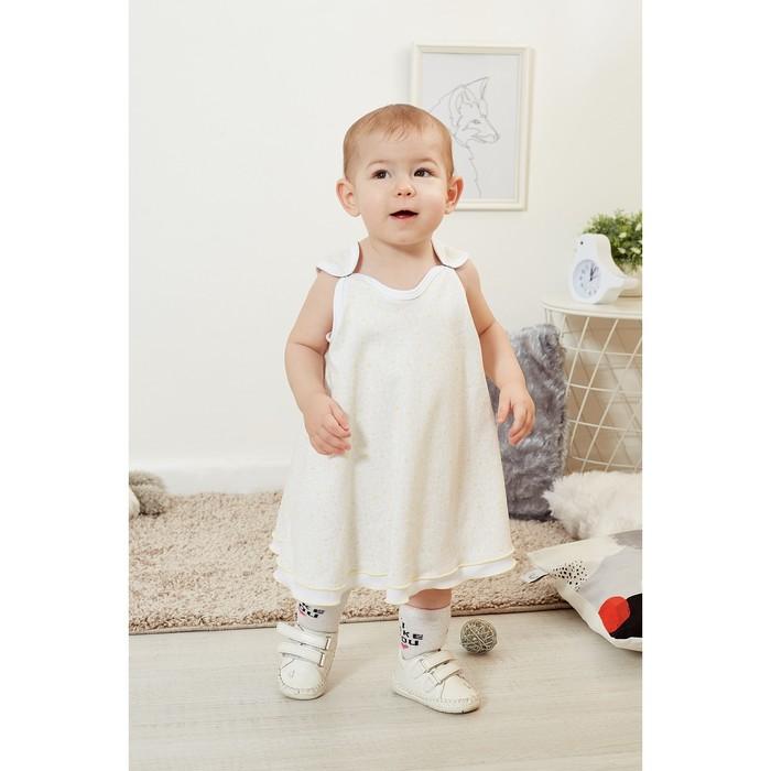 Платье-боди детское, рост 56 см, цвет жёлтый M054038_М