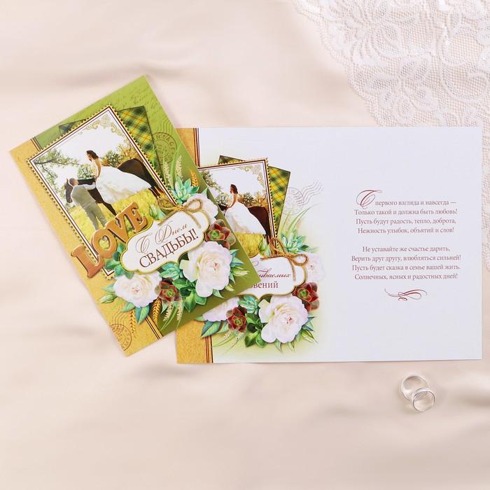 Купить на свадьбу с цветов фото — pic 10