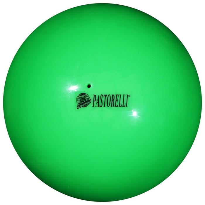 Мяч гимнастический 18 см Pastorelli New Generation FIG Зелёный - фото 714423