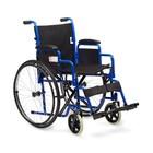 Кресло-коляска для инвалидов Н 035 (16 дюймов) P прогулочная