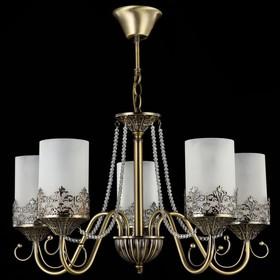 5 ламп