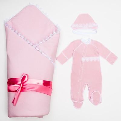 Набор для новорожденных, цвет розовый 4141/2