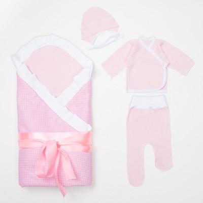 Набор для новорожденных, цвет розовый 4142/1