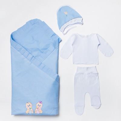 Набор для новорожденных, цвет голубой 4177/1