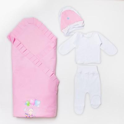 Набор для новорожденных, цвет розовый 4177/1