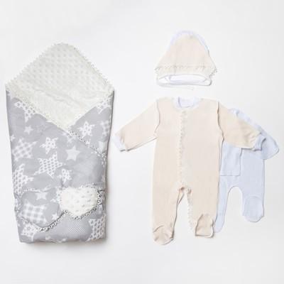 Набор для новорожденных МЫШКИ, цвет бежевый 4178/1