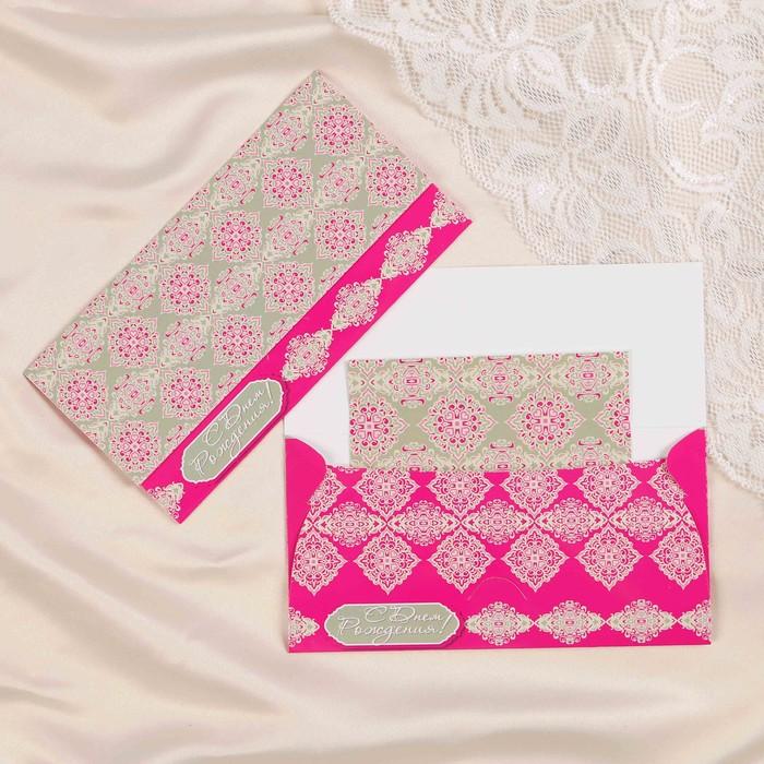 Конверты для открыток самара, месяцами