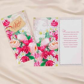 Открытка 'Поздравляем!' розы, ромашки Ош