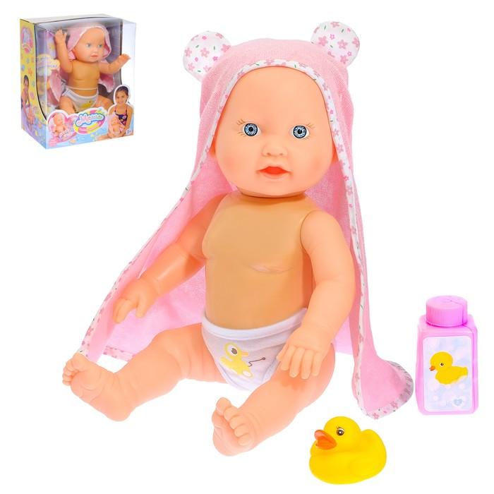 """Интерактивный пупс """"Малыш"""" с аксессуарами, плескается в воде, крутит головой, разговаривает"""