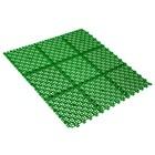 Модульное покрытие, ЭКОНОМ, 38 х 38 х 0,7 см, 7 шт