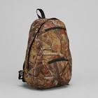 """Рюкзак туристический """"Комфорт"""", 30 л, отдел на молнии, 2 наружных кармана, цвет камуфляж Лес"""