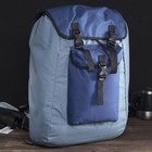 Рюкзак туристический, 30 л, отдел на шнурке, наружный карман, цвет синий/голубой
