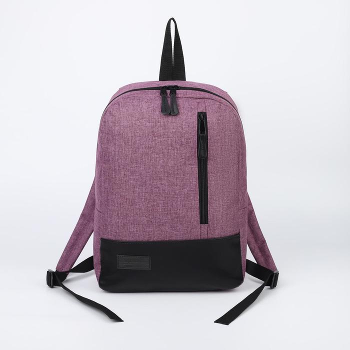 Ранец молодёжный, отдел на молнии, наружный карман, цвет розовый - фото 798002863