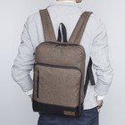 Рюкзак школьный, 2 отдела на молниях, 2 наружных кармана, цвет коричневый