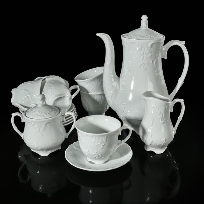 Сервиз кофейный на 6 персон, 15 предметов: 6 чашек 170 мл, 6 блюдец 12,5 см