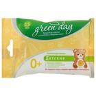 Салфетки влажные детские GreenDay, 15 шт