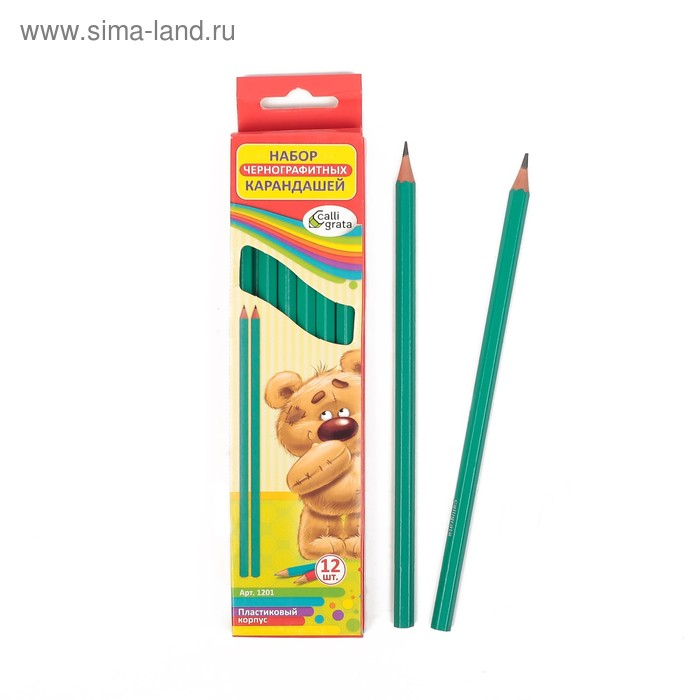 Карандаш чернографитный, CALLIGRATA, зеленый пластиковый, НВ (ЦЕНА ЗА 1 ШТУКУ)