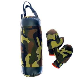 "A set of Boxing ""Camouflage"""