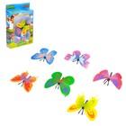 """Set of animals """"Butterflies"""", 5 figures"""